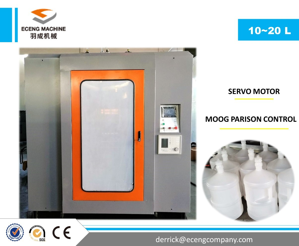 20 Liter Extrusion Molding Machine , 5 Gallon Hdpe Drum Manufacturing Machines